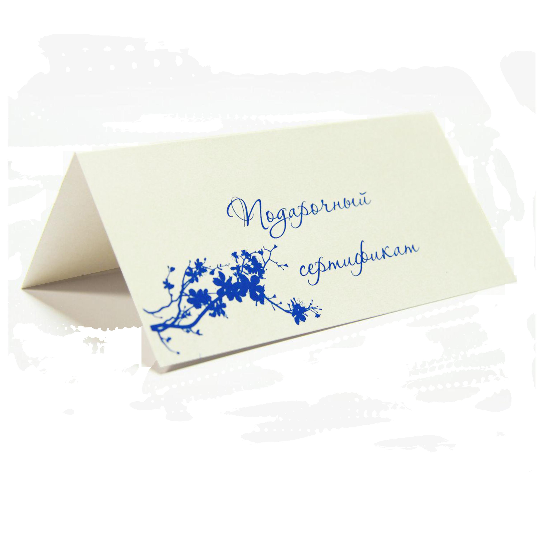 Лучшие, печать заказать открытки